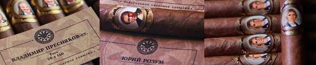 private-label-cigars